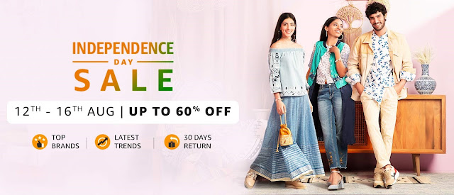 Amazon Independence Day Sale | Upto 60% Off On Top Brands