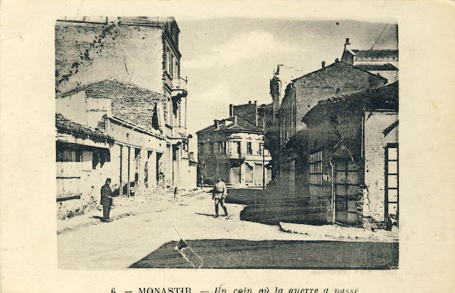 Pekmez Market, left, and the beginning of the street of the Military Administration in 1917. Sirok Sokak in 1917. On the location of the houses on the left side, today is the monument of Philip II of Macedonia