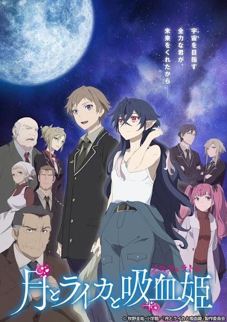 El anime Tsuki to Laika to Nosferatu se estrenará en octubre y da nuevos detalles.