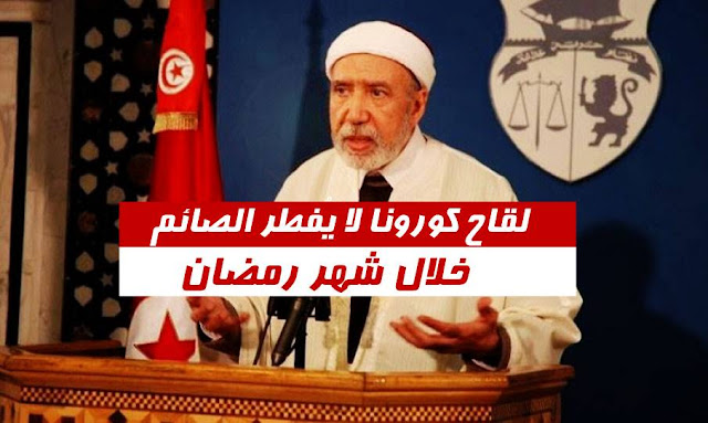 مفتي الجمهورية عثمان بطيخ لقاح كورونا لا يُفطر الصائم خلال شهر رمضان