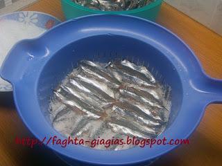 Τα φαγητά της γιαγιάς - Γαύρος παστός ή αντσούγιες (αντζούγιες)