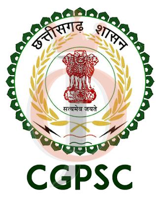 सीजीपीएससी भर्ती 2021