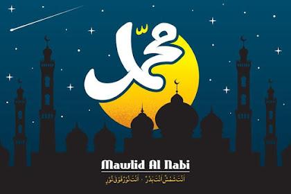 افضل صور وبطاقات تهنئة بالمولد النبوي الشريف  2019-1441