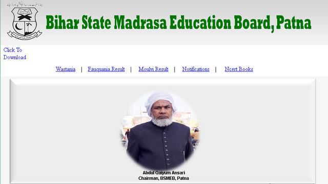 madrasa board exam 2020 foucania or Maulvi results declared