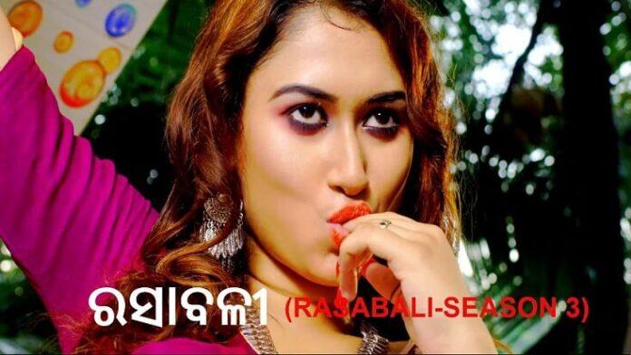 Rasabali 3 Web Series (2020) Fliz Movies: Cast, All Episodes Online, Watch Online