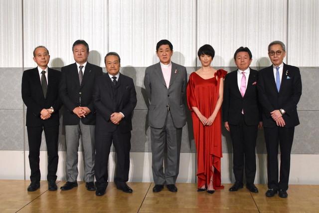 41º Premios de la Academia Japonesa de Cine