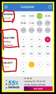 Flexiplan interface, flexiplan contains internet, talk time, validity, sms,