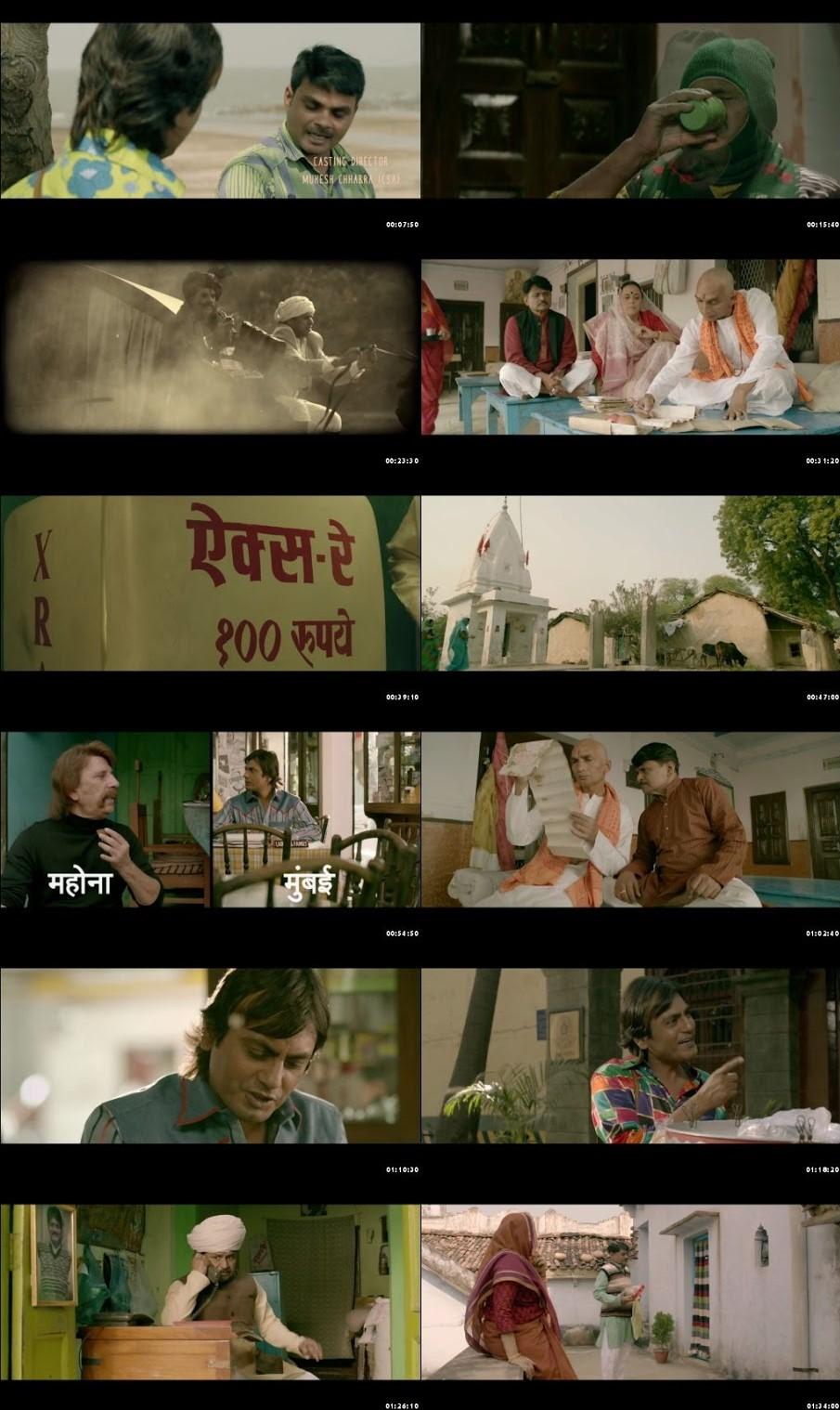 Ghoomketu 2020 Full Hindi Movie Online Watch
