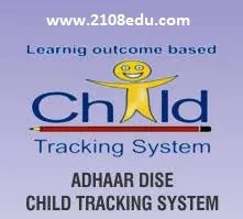 Aadhar DISE-Child Tracking System Online Entry