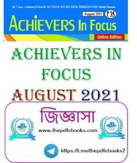 Achievers Magazine