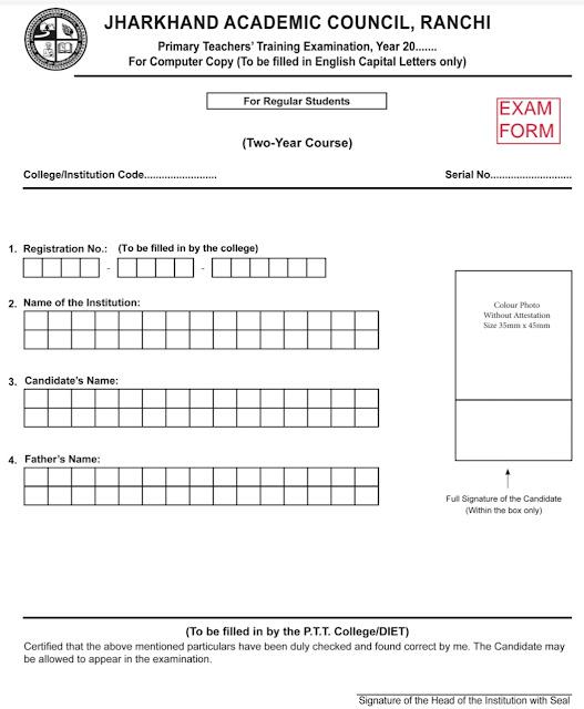 JAC PTT REGISTRATION & EXAM FORM DOWNLOAD 2019 | JAC PTT REGISTRATION & EXAM FORM FILLUP DATE RELEASED