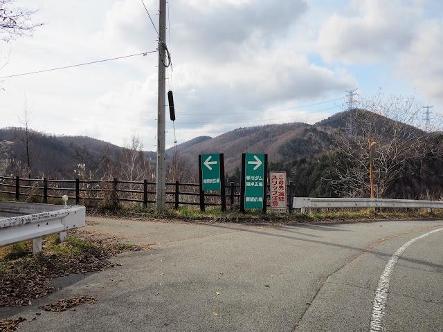 クリスタルライン 鳥居峠広場 琴川ダム