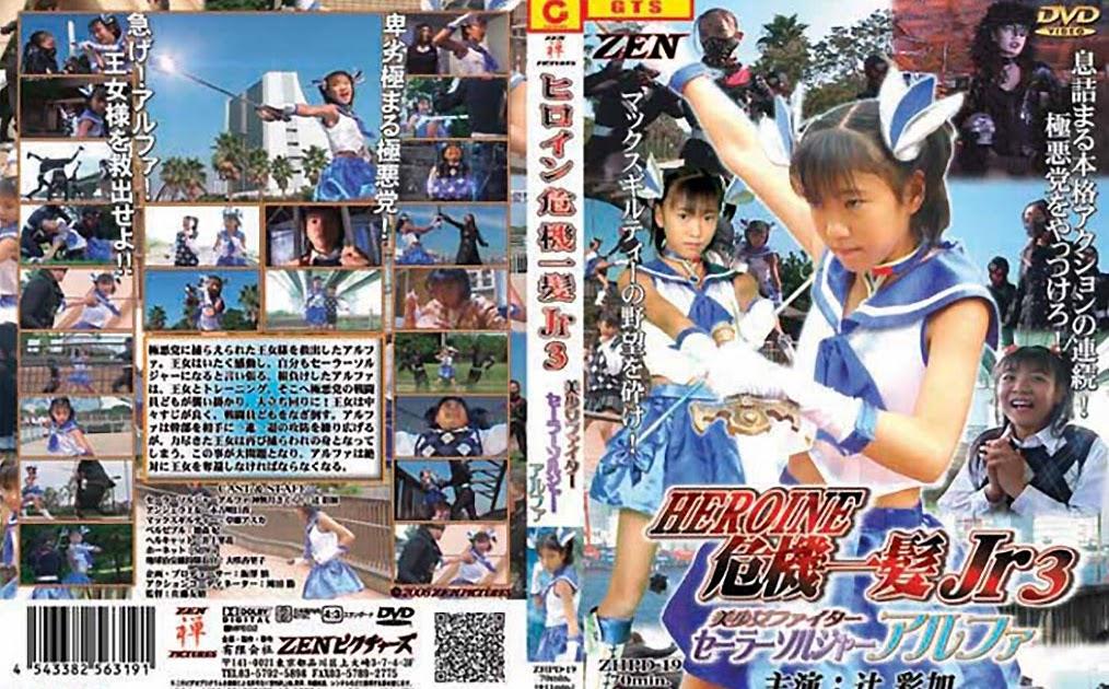 ZHPD-19 Tremendous Heroine Jr. Menyelamatkan Krisis !!  3 Prajurit Pelaut Tempur Kecantikan Alpha