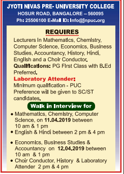 Jyoti Nivas Pre-University College, Bangalore,Recruitment 2019
