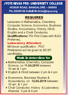 Jyoti Nivas Pre-University College, Bangalore,Recruitment 2019 Lecturers / Lab Attenders Job Notification