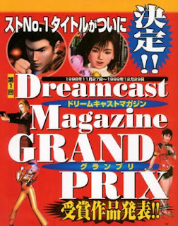 Dreamcast Magazine Grand Prix