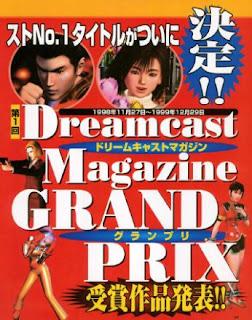 Dreamcast Magazine Grand Prix