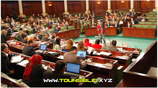 (بالفيديو) مجلس نواب الشعب يقوم بإسقاط مقترح منح إمتياز جبائي بالتخفيض بنسبة 25% لكل مواطن تونسي لشراء السيارة الأولى