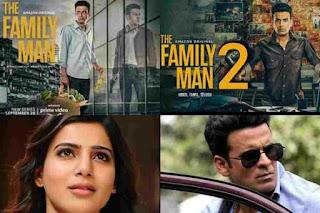 The Family Man Season 2 & Season 1 Amazon Webseries Story Explain