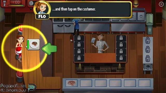 تحميل لعبة كوكينج داش للكمبيوتر كاملة مجانا