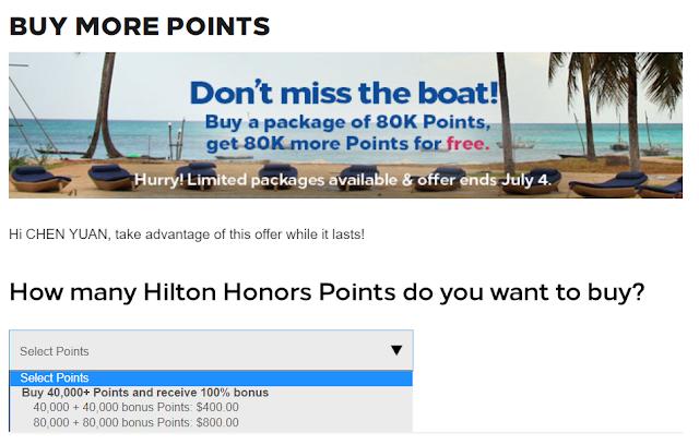 閃促~Hilton Buy Points希爾頓買分促銷~ 最高可享100%Bonus(7/4前)