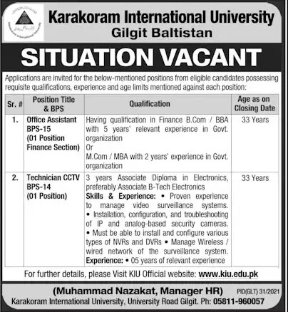 Karakoram International University Jobs 2021