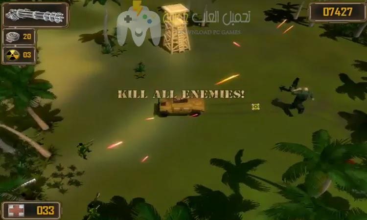 تحميل لعبة Combat Machines
