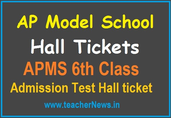 AP Model School Hall Tickets for 6th Admission Test 2020 | APMS Hall ticket at apms.apcfss.in