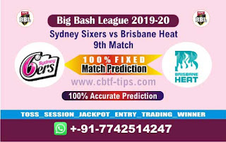 Who will win Today BBL T20, 9th Match BRH vs SYS - Cricfrog