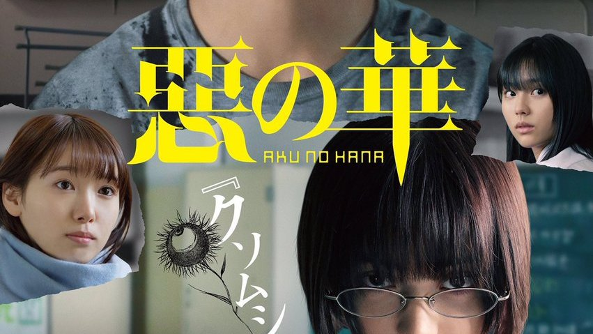 best japanese romance live action movies