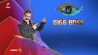 Bigg Boss Tamil Vote Results | Online Voting | Star Vijay Tv