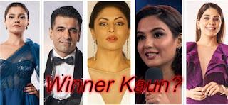 bigg boss 14,bigg boss 14 who will win,Bigg boss 14 winner,rahul vaidya,Bigg Boss 2020,bigg boss news,Bigg boss 14 winner name,bigg boss 14 winner name prediction,bigg boss 14 news,