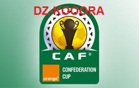 تضم المجموعة الثانية من كأس الكونفيدرالية الأفريقية 2017 في دور المجموعات كل  بلاتينيوم ستارز ( جنوب إفريقيا ) النادي الصفاقسي ( تونس ) ، اومبابان سوالوز ( سوازيلاند ) .
