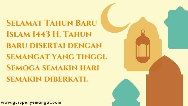 Gambar Ucapan Selamat Tahun Baru Islam 1443 H Melayu 1