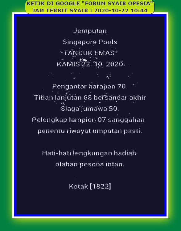 Kode syair Singapore Kamis 22 Oktober 2020 86