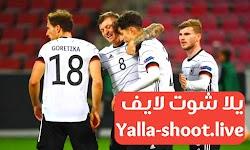 موعد ومعاينة مباراة ألمانيا وليشتنشتاين اليوم 2-09-2021 في تصفيات كأس العالم