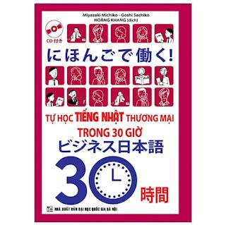 Tự Học Tiếng Nhật Thương Mại Trong 30 Giờ ebook PDF-EPUB-AWZ3-PRC-MOBI