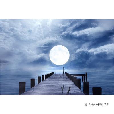 Dan Romance (단칸방 로맨스) - 밤 하늘 아래 우리 mp3