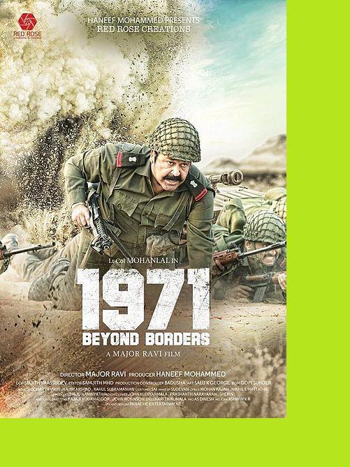KOCHI 1971 BEYOND BORDERS RELEASE INFO