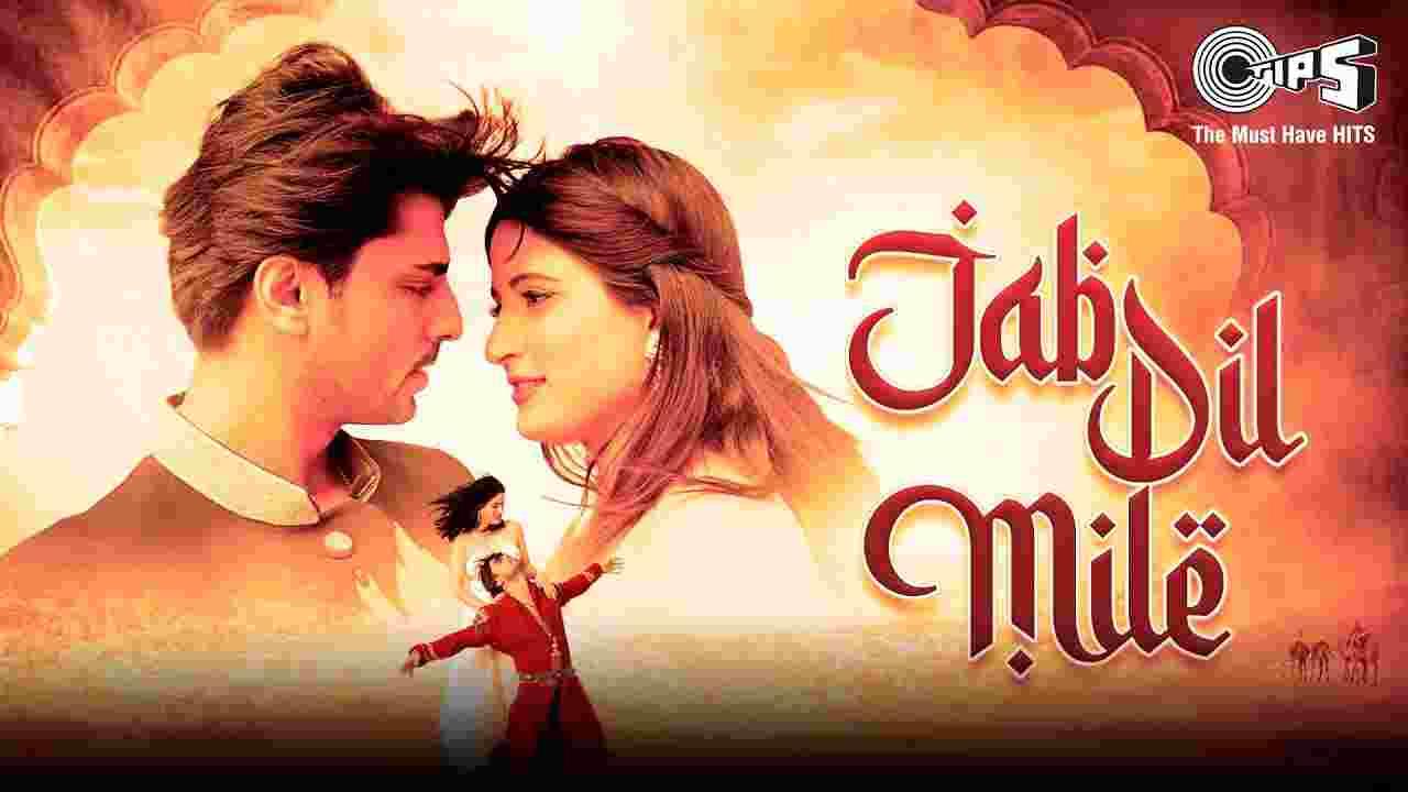 जब दिल मिले Jab dil mile lyrics in Hindi Farhan Gilani Hindi Song