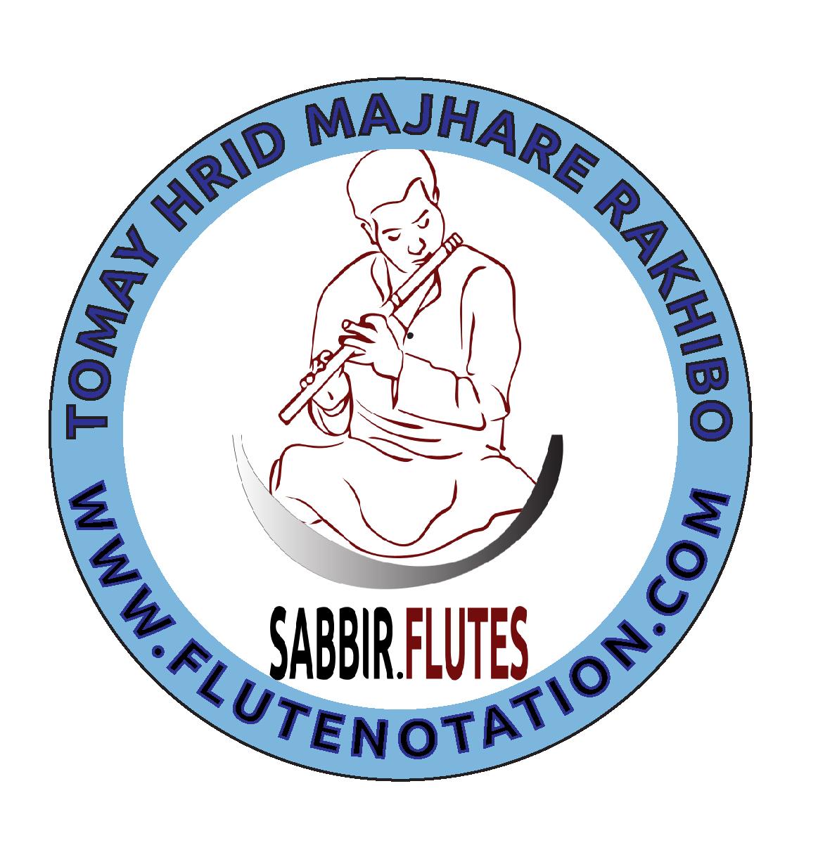 Tomay Hrid Majhare Rakhibo ( Flute Sargam ) - Flute Notation