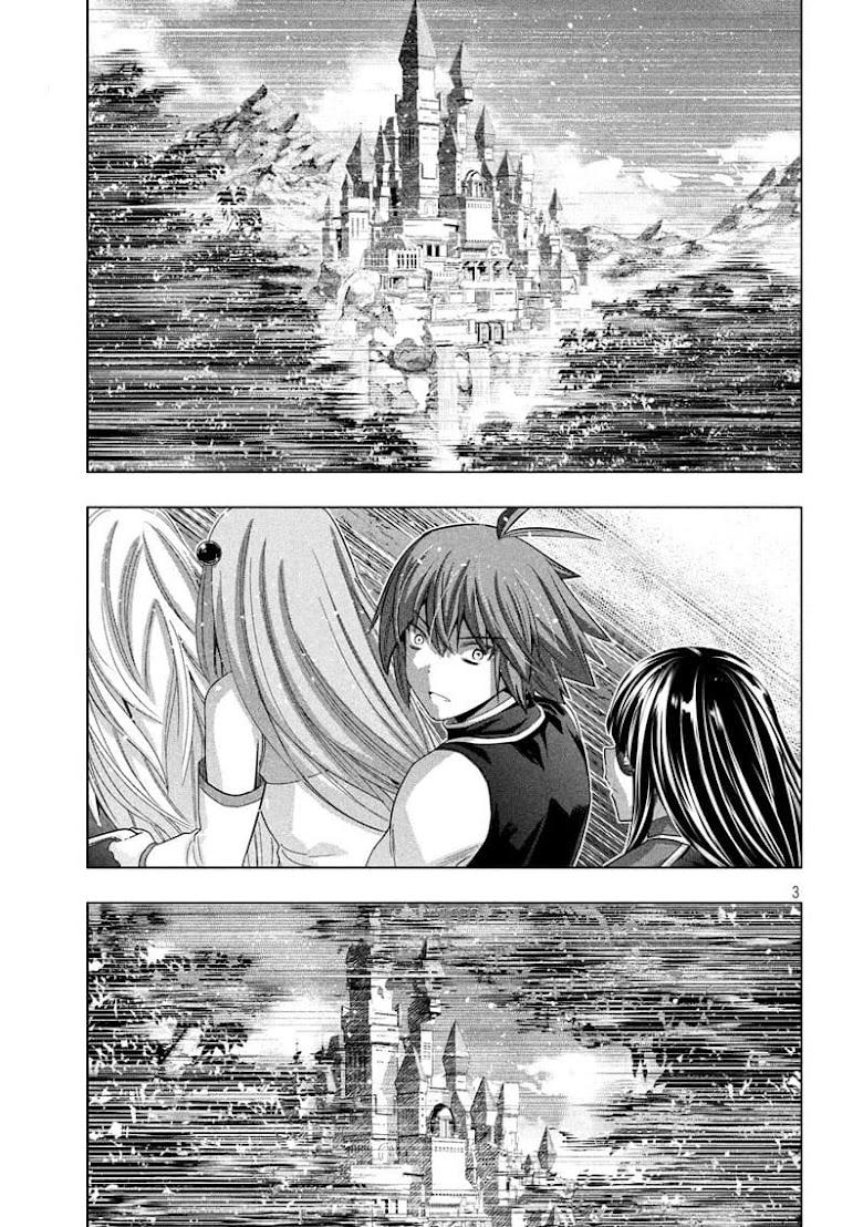 Parallel Paradise - หน้า 3
