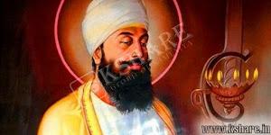 Top 5 Quotes From Guru Tegh Bahadur 2020