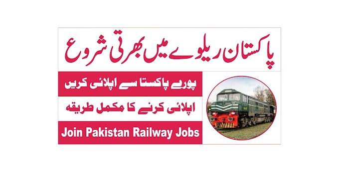 Govt Jobs 2021 – Railway Jobs 2021 - Jobs in Railway 2021
