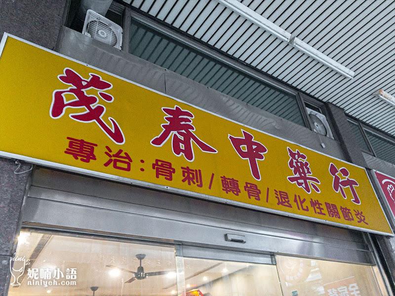【三峽美食】焱馬號三峽老虎麵。破表辣度直逼催淚瓦斯