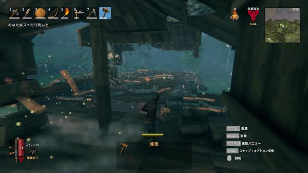 Valheim2 拠点破壊画像