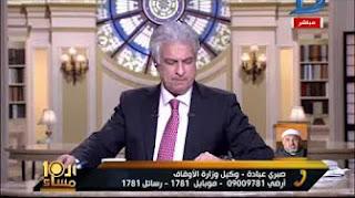 برنامج العاشره مساء حلقة السبت 18-3-2017 مع وائل الابراشى