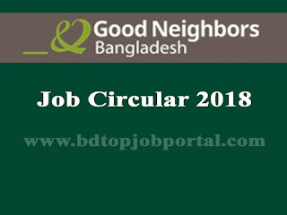 Good Neighbors Bangladesh Medical Officer Job Circular 2018