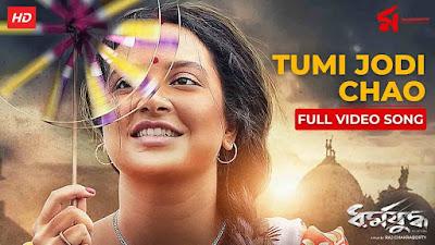 Tumi Jodi Chao | Dharmajuddha | Shreya Ghoshal | Indraadip | Subhashree | Raj Chakraborty
