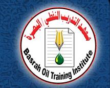 أسماء الطلبة المرشحين للقبول في معهد التدريب النفطي البصرة 2020-2019 للاناث والذكور Header